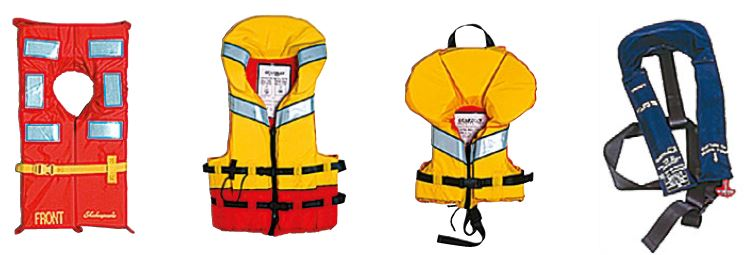 Type 1 - Level 100 Lifejacket